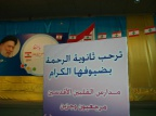 woujouh-20141129-formation-nabatieh-01